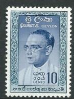 Ceylan  - Yvert N° 334 ** ( Dent 11,5 ) - Cw29205 - Sri Lanka (Ceylan) (1948-...)