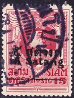 2017-0166 Siam 1928 Mi 197 Used O - Siam