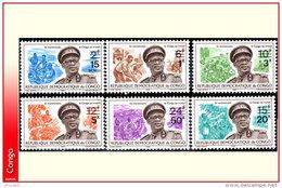 Congo 0670/75**  Mobutu Surcharge  MNH - République Démocratique Du Congo (1964-71)