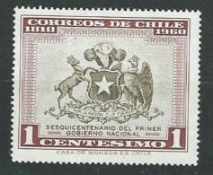 Chili - Yvert N°  284 **   - Cw 29405 - Chile