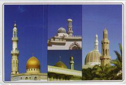 Oman Mehrbildkarte - Oman