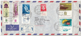 Israel, Airmail Letter Cover Registered Travelled 1970 Nablus Pmk B180201 - Cartas