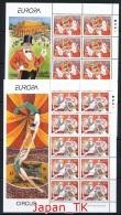"""IRLAND  Mi.Nr. 1432-1433 EUROPA CEPT """"Zirkus"""" 2002- MNH - Kleinbogen - 2002"""