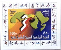 ُEGYPT 2007 The 11th Arab Sports Games [MNH] (Egypte) (Egitto) (Ägypten) (Egipto) - Nuevos