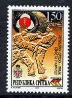 BOSNIAN SERB REPUBLIC 2001 Karate Gold Medal MNH / **.  Michel 211 - Bosnia And Herzegovina