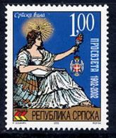 BOSNIAN SERB REPUBLIC 2002 Centenary Of Prosveta MNH / **.  Michel 237 - Bosnia And Herzegovina