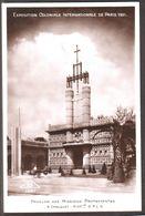 Exposition Coloniale  Internationale De Paris 1931 - Pavillon Des Missions Protestantes - Expositions