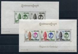 RC 6965 - CAMBODGE BF 20 / 21 BLOCS FEUILLETS COTE 13,25€ NEUF ** - TB - Cambodia