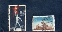 URSS 1939 O - Oblitérés