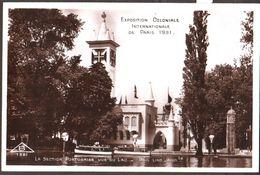 Exposition Coloniale  Internationale De Paris 1931 - Section Du Portugal - Expositions