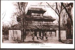 Exposition Coloniale  Internationale De Paris 1931 - Pavillon De L'Annam - Expositions