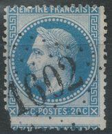 Lot N°40175  N°29A, Oblit GC 1602 Fuans, Doubs (24), Ind 12 - 1863-1870 Napoleone III Con Gli Allori