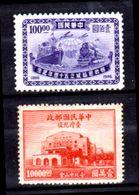 Cina-A-0073 - Valori Del 1947-1948 (sg) NG - Senza Difetti Occulti. - 1912-1949 Republic