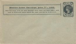 CEYLON District Letter Envelope 189? - 2,Cent Ganzsache Unused - Sri Lanka (Ceylon) (1948-...)