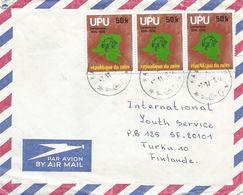 Zaire DRC Congo 1979 Kasangulu 50k UPU Cover - Zaïre