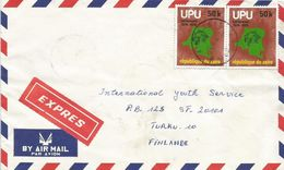 Zaire DRC Congo 1979 Kinshasa 5 Code B 50k UPU Express Cover - 1971-79: Afgestempeld
