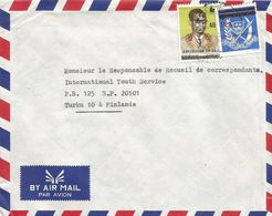 Zaire DRC Congo 1979 Kinshasa President Mobuto 40k On 9.6k Overprint Michel 544 Armory Cat 10k Over 15s Cover - Zaïre
