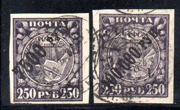T1081 - RUSSIA URSS 1922 , Serie 168/169  Usata - 1917-1923 Repubblica & Repubblica Soviética