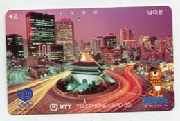 TK 31969 JAPAN - Tamura 390-077 South Corea - Seoul - Olympic Games - Japan