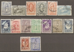Yv. N°  553 à 564  Incomplet 15/23 Valeurs  (o) Dodécanèse Cote  5,9 Euro  BE R - Used Stamps
