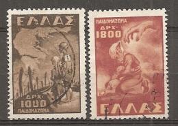 Yv. N°  567,568   (o)  Déportation Enfants Cote  1,75 Euro  BE - Used Stamps