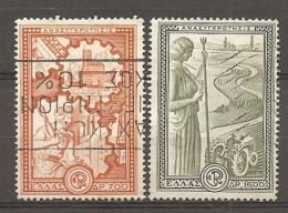 Yv. N°  575,578,   (o)  Reconstruction Cote  1,05 Euro  BE - Used Stamps