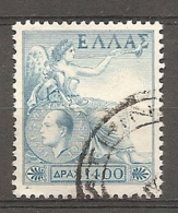 Yv. N° 583   (o)  1400d  Roi Paul Cote  1,7 Euro  BE - Used Stamps