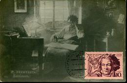 30281 Russia, Maximum 1970 Ludwig Van Beethoven  Vintage Card - Music