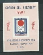 Paraguay - Aérien - N°375 ** En Bloc  Non Dentelé  Surcharge Muestra ( Specimen )  - Cw29702 - Paraguay