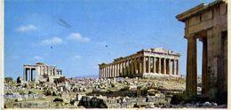 Athenes - Tempi - Formato Piccolo Viaggiata Mancante Di Affrancatura – E 4 - Grecia