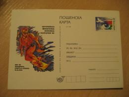BULGARIA 1999 Skateboard Skating Patinage Postal Stationery Card - Skateboard