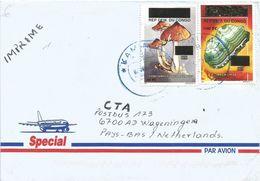 DRC Congo 2002 Kamina Malachite Minerals 100 FC Overprint Mushroom 50FC Overprint Cover - Afgestempeld