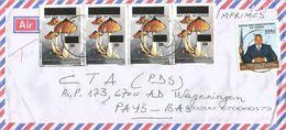 DRC Congo 2013 Goma 1 Mushroom 50FC Overprint President Kabila 350FC Cover - Afgestempeld