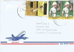 DRC Congo 2003 Matadi Insect 35FC Overprint Tintin Cover - Afgestempeld
