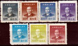 """Cina-A-0086 - Valori """"Sun Yatsen"""" Del 1949 - Senza Difetti Occulti. - China"""