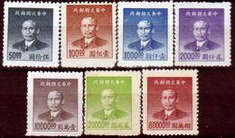 """Cina-A-0087 - Valori """"Sun Yatsen"""" Del 1949 - Senza Difetti Occulti. - China"""
