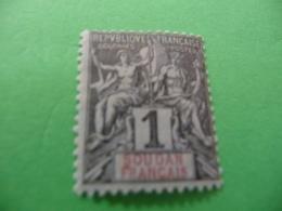 TIMBRE    SOUDAN    N  3      COTE  2,00  EUROS    NEUF  TRACE  CHARNIERE - Sudan (1894-1902)