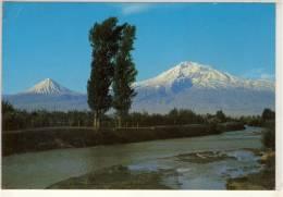 ARARAT MOUNTAIN APAPAT SEEN FROM ARMENIA HAYASTAN  NICE STAMP CCCP 1982 - Arménie