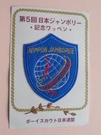 NIPPON JAMBOREE - 5th Asagiri-Kogen ' 70 / Boy Scouts Badge ( New ) Zie Foto Voor Detail ! - Scoutisme