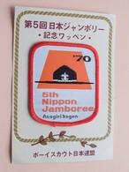 5th NIPPON JAMBOREE - Asagiri-Kogen ' 70 / Boy Scouts Badge ( New ) Zie Foto Voor Detail ! - Scoutisme
