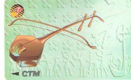 Portugal - Phonecard/ Telécarte Telecom Card / MACAU-CTM-- - Macau