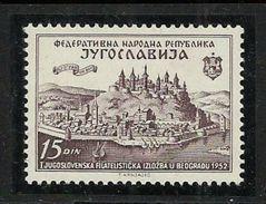 Yugoslavia - 1952 MNH** - 1945-1992 Repubblica Socialista Federale Di Jugoslavia