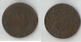 TUNUSIE 1 KHARUB 1281 - Túnez