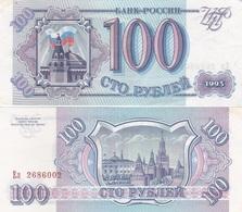 Russia - 100 Rubles 1993 Serie Ел AUNC Lemberg-Zp - Russie