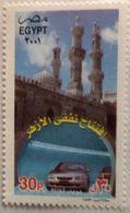 Egypt Stamp 2001 Inauguration Of Al Azhar Tunnel, Cairo [MNH] (Egypte) (Egitto) (Ägypten) (Egipto) - Égypte