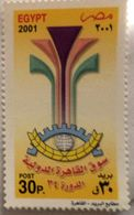 Egypt Stamp 2001 Cairo International Fair [MNH] (Egypte) (Egitto) (Ägypten) (Egipto) - Unused Stamps
