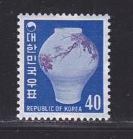 COREE DU SUD N°  536 ** MNH Neuf Sans Charnière, TB (D4939) Vase - Korea, South