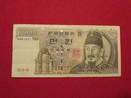Corée Du Sud - South Korea 10 000 Won 2000 Pick 52 TTB / VF ! (CLN101) - Corée Du Sud