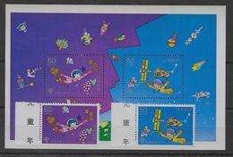 Hoja Bloque De Japón Nº Yvert HB-85 Y Serie 1300/01 (**). - Blocks & Sheetlets