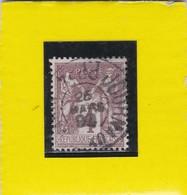 SAGE N° 88d Violet Brun Vif Sur Gris   CACHET  JOURNAUX  PARIS   PP34  25 MARS 1896 -REF 14017 - 1876-1898 Sage (Type II)